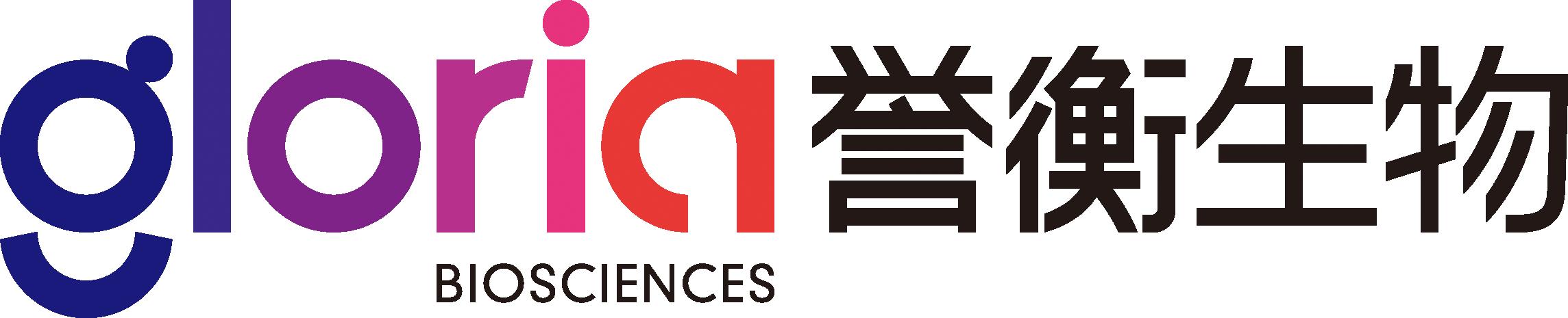 广州誉衡生物科技有限公司上海分公司